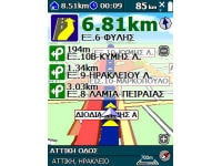 PaPaGOV7 - Χάρτες Ευρώπης