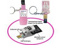 Volte-Tel VT-909&CardReader - Φορτιστής μπαταρίας - Ροζ