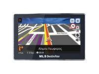 GPS MLS Destinator Talk&Drive 510 - Χάρτες Ελλάδας & Κύπρου