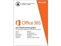 Microsoft Office 365 Personal - 1 έτος - Αγγλικά