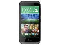 Smartphone HTC Desire 526G Dual Sim 8GB Μαύρο