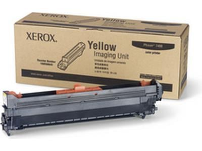 Xerox Drum kit αναλώσιμο - 108R00649 Κίτρινο