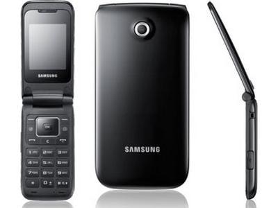 Samsung GT e2530 - Κινητό τηλέφωνο - Kόκκινο