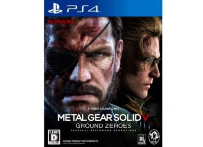 PS4 Used Game: Metal Gear Solid V: Ground Zeroes gaming   used games   ps4 used