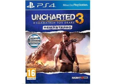 PS4 Used Game: Uncharted 3: Η Εξαπάτηση του Drake Remastered gaming   used games   ps4 used