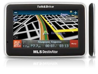 Mls Destinator Talk Drive 43sla Xartes Elladas Kyproy Public