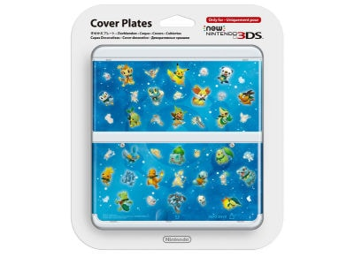 New Nintendo 3DS Coverplate - Pokemon Blue