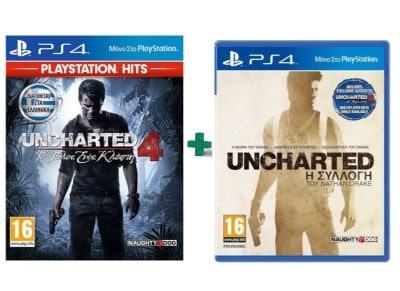 Uncharted 4: Το Τέλος Ενός Κλέφτη & Uncharted Nathan Drake Collection PlayStation Hits - PS4 Game